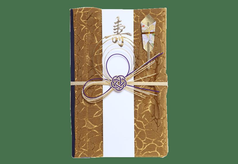 ご祝儀袋 結姫 musubime 青竹(ポリエステル)黄金華輝