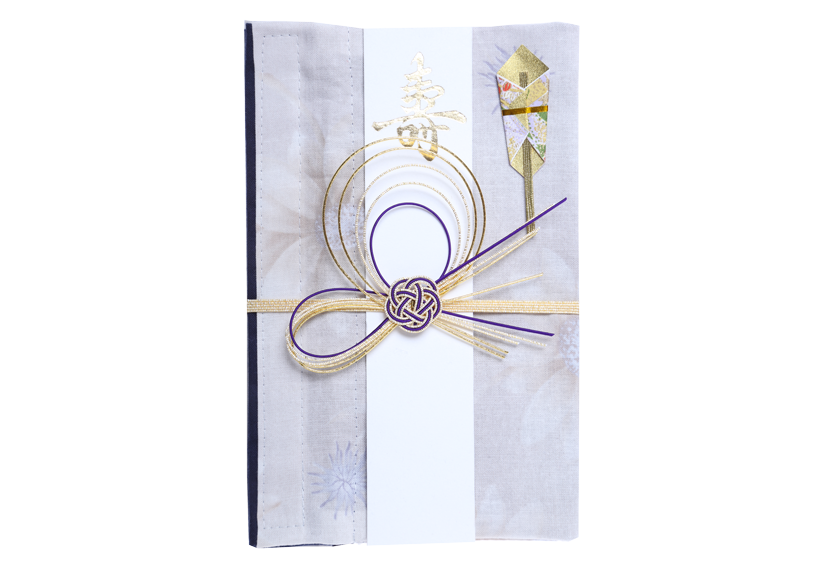 ご祝儀袋 結姫 musubime 白梅(コットン)紫薄景色