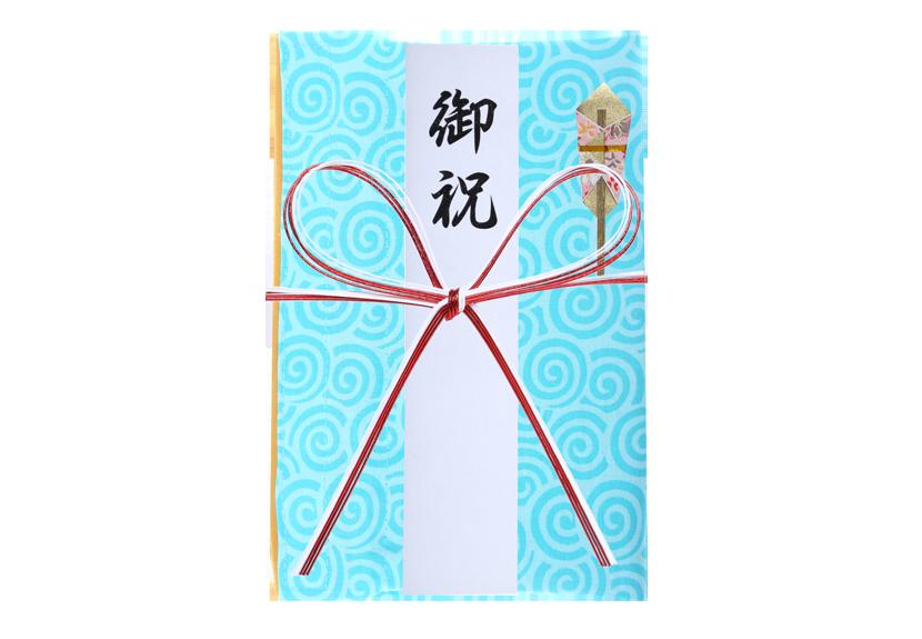 ご祝儀袋 結姫 musubime 白梅(コットン)渦巻(水色) 蝶