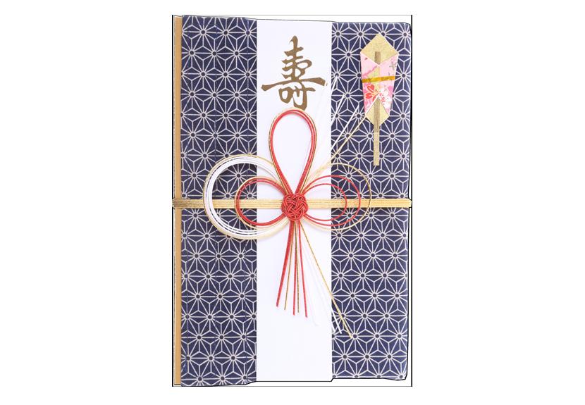 ご祝儀袋 結姫 musubime 白梅(コットン)麻乃葉青