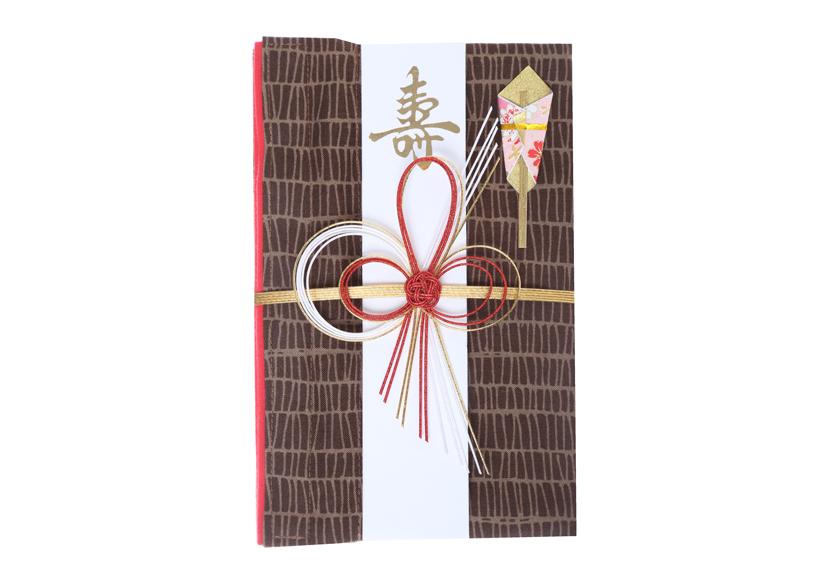 ご祝儀袋 結姫 musubime 白梅(コットン)格子(茶)