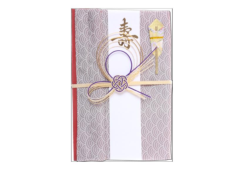 ご祝儀袋 結姫 musubime 青竹(ポリエステル)青海波灰