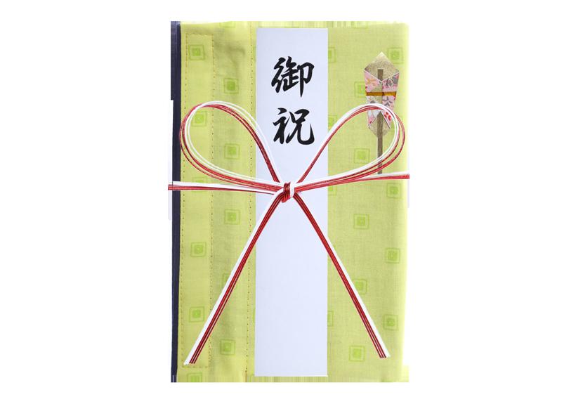 ご祝儀袋 結姫 musubime 白梅(コットン)春緑和華 蝶
