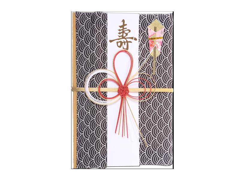 ご祝儀袋 結姫 musubime 青竹(ポリエステル)青海波琉
