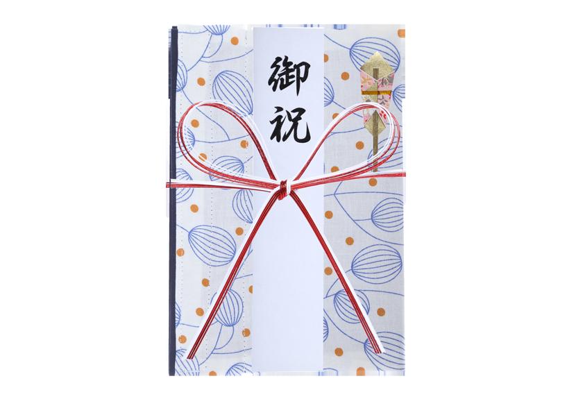 ご祝儀袋 結姫 musubime 白梅(コットン)風船(白) 蝶