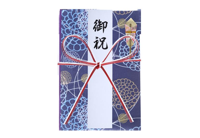 ご祝儀袋 結姫 musubime 白梅(コットン)洋花(紺) 蝶