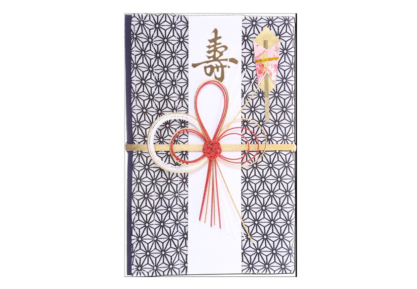 ご祝儀袋 結姫 musubime 青竹(ポリエステル)麻乃葉群