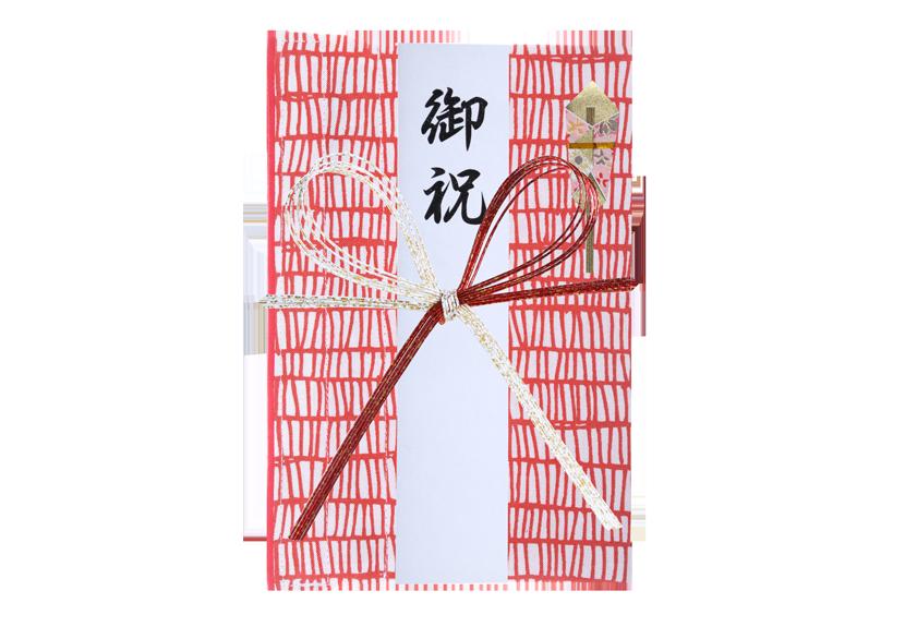 ご祝儀袋 結姫 musubime 白梅(コットン)格子(赤) 蝶