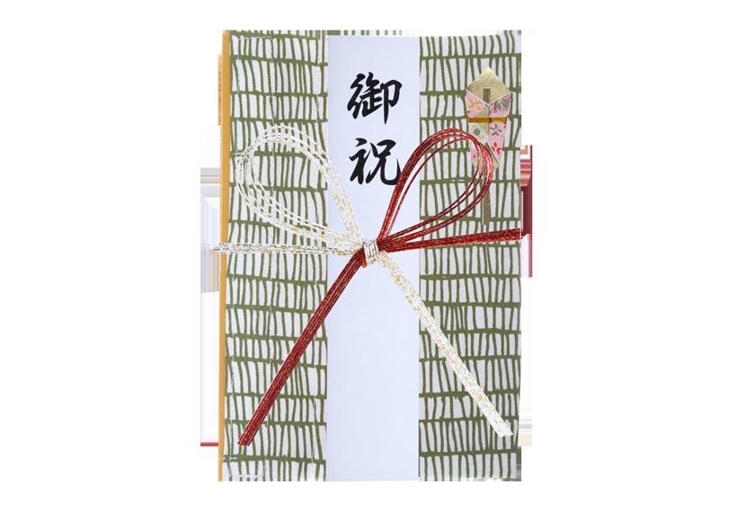 ご祝儀袋 結姫 musubime 白梅(コットン)格子(緑) 蝶