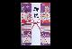 ご祝儀袋 結姫 musubime 白梅(コットン)紫縞和柄 蝶