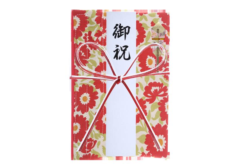 ご祝儀袋 結姫 musubime 白梅(コットン)花祭り(白) 蝶