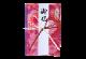 ご祝儀袋 結姫 musubime 白梅(コットン)栄寿(赤) 蝶