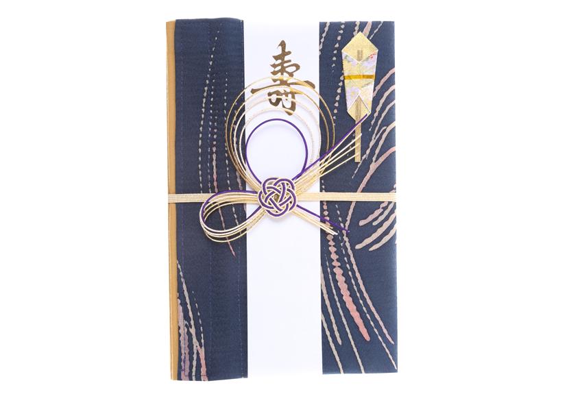 ご祝儀袋 結姫 musubime 赤松(シルク)絹織紺柄
