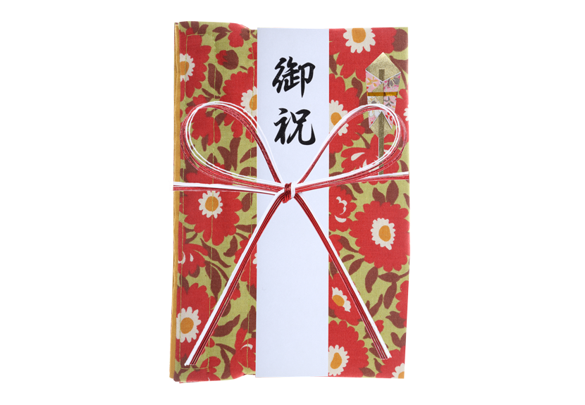 ご祝儀袋 結姫 musubime 白梅(コットン)花祭り(緑) 蝶