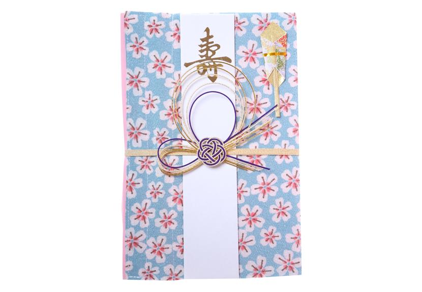 ご祝儀袋 結姫 musubime 青竹(ポリエステル)水色小花