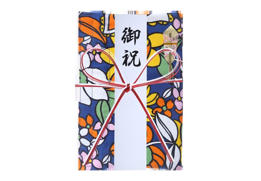 ご祝儀袋 結姫 musubime 白梅(コットン)吉上(青) 蝶