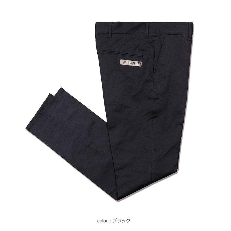 ストレッチテーパードパンツCLEANSE®【全3色】