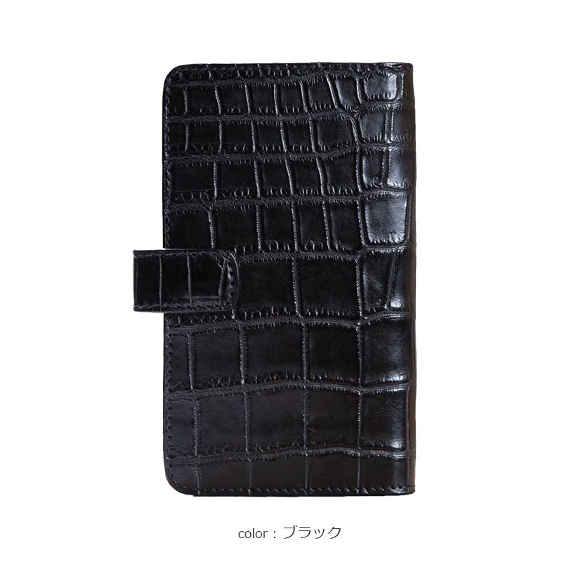 マットクロコ Smart Phoneカバー【全7色】