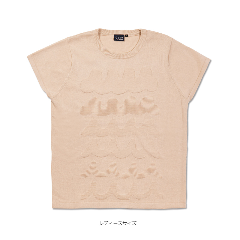 コットンサマーニット【全3色】