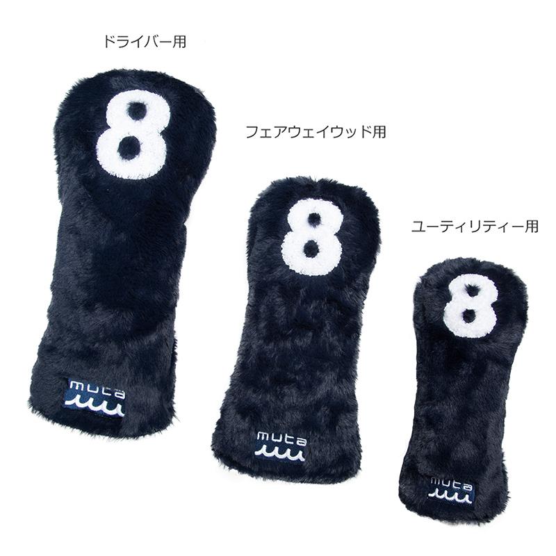 GOLF ファーヘッドカバー 【ネイビー/全3種】