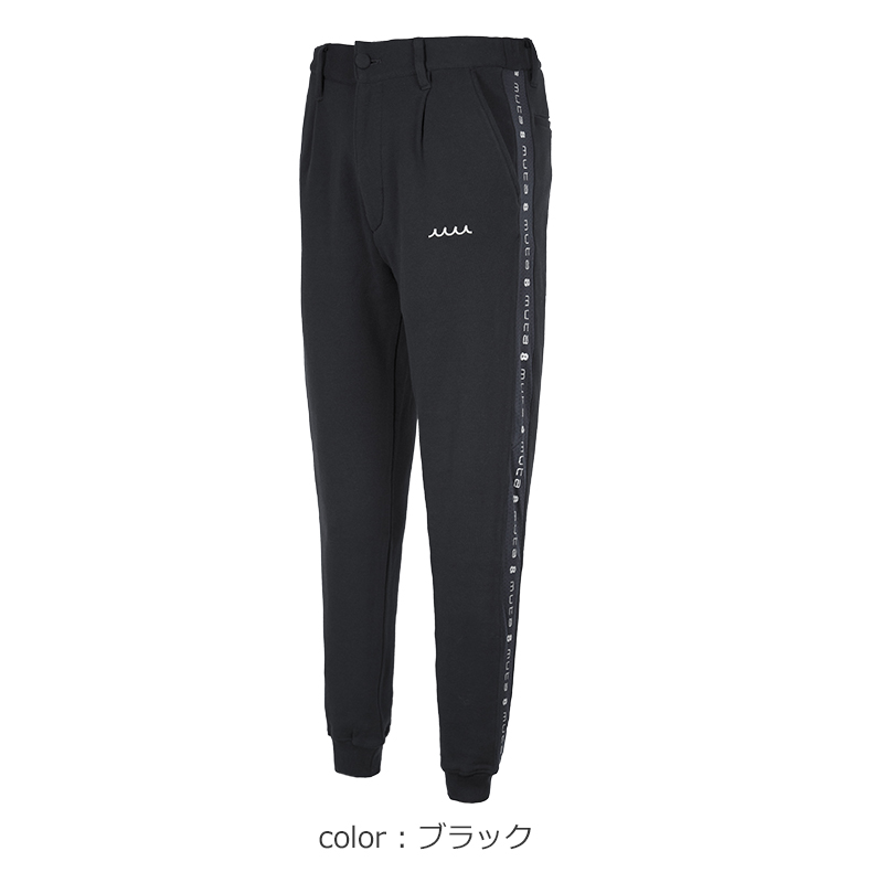 サイドメッシュスウェットリブパンツ【全3色】