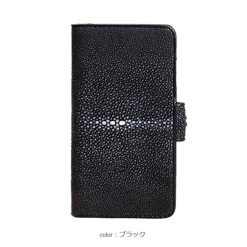 ガルーシャ Smart Phoneカバー【全4色】