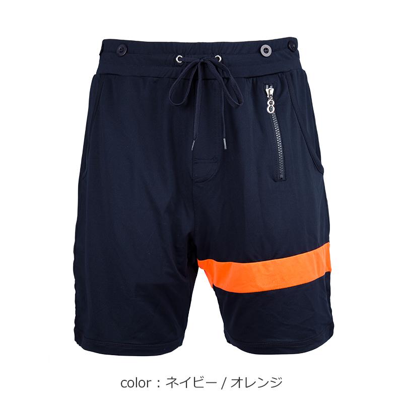 ラッシュハーフパンツ【NEON LINE/2色】