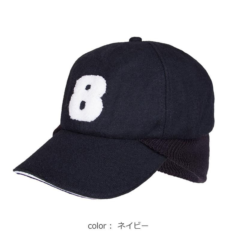 ウールニット8キャップ【全2色】