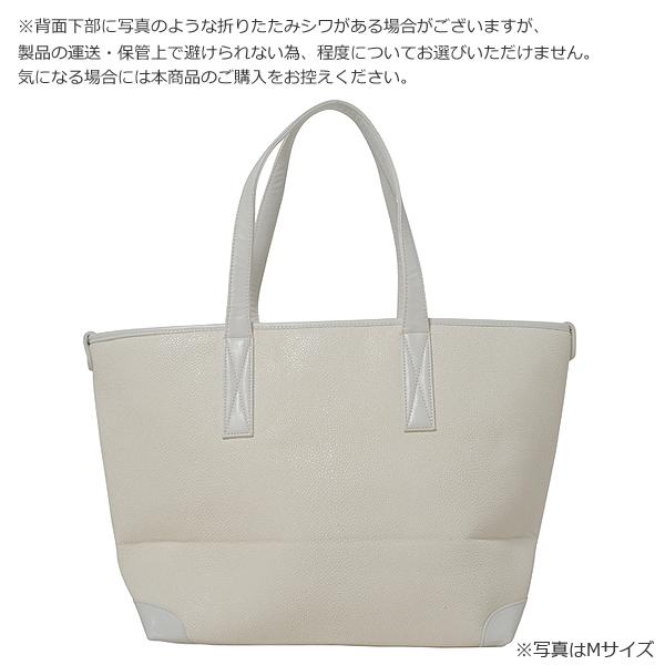 MMトートバッグ・ガルーシャ型押PUレザー【ホワイト】