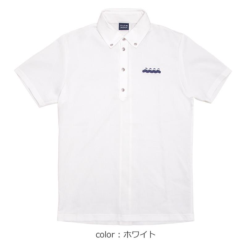 ACANTHUS x muta MARINE BACK LINE POLO【全3色】
