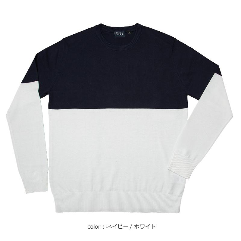 BACK WAVE サマーニット【全2色】