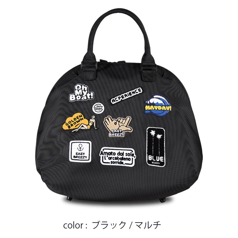 ワッペン シューズバッグ【全2色】