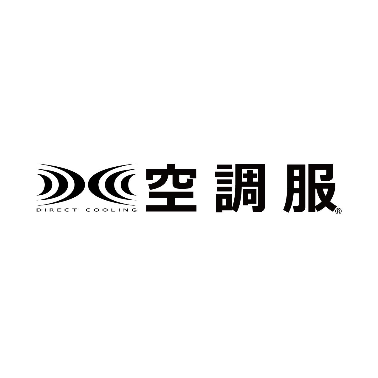 空調ベスト TM 【全6色】