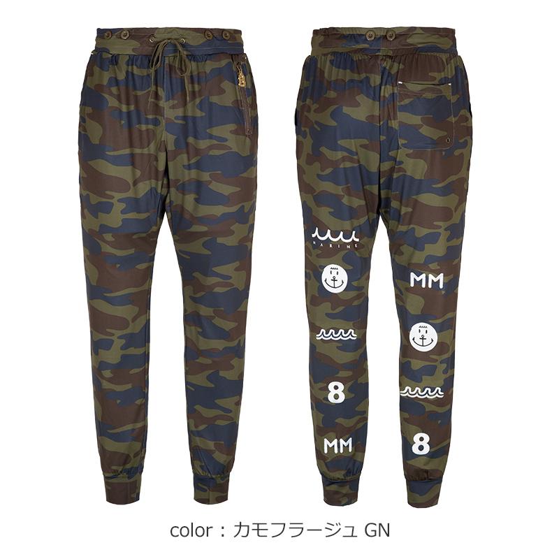 ロゴアレンジメント ラッシュロングパンツ【全9色】