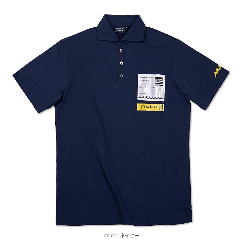 ラベルポケットポロシャツ【全3色】