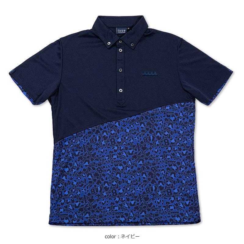 レオパードカラーブロックポロシャツ【全3色】