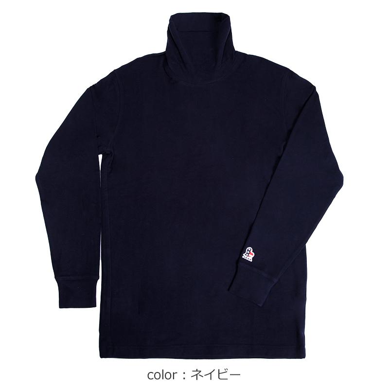 USHTハイネックセーター【全4色】