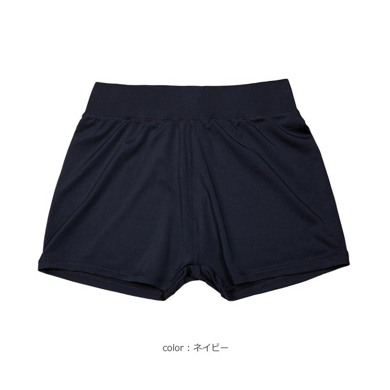 ラッシュホットパンツ【全5色】