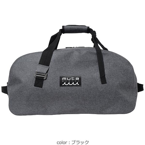 防水ボストンバッグ【全2色】