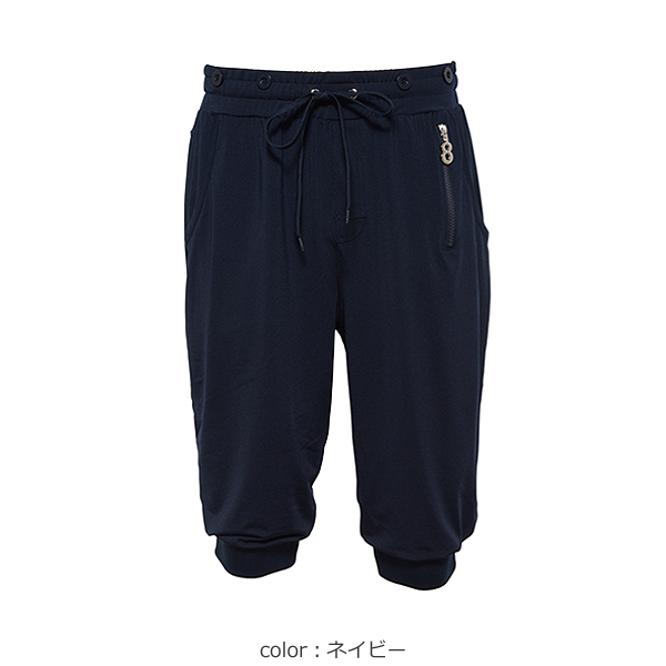 ラッシュクロップドパンツ【ver7】