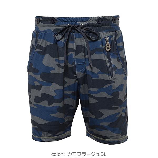ラッシュハーフパンツ【ver7】