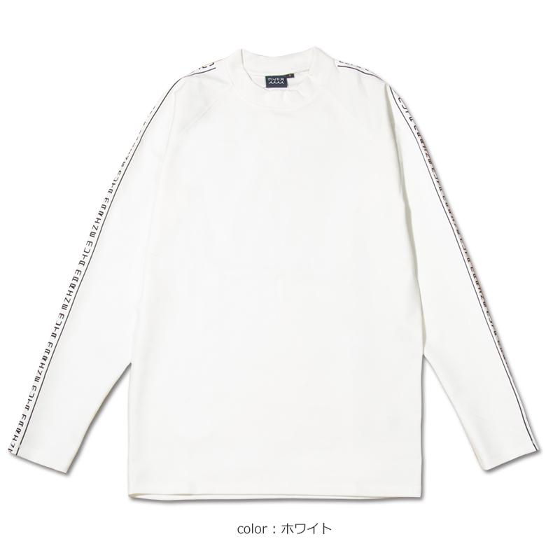 ハイテンションロングスリーブTシャツ【全3色】