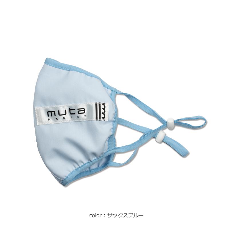muta MARINE マスクガード CLEANSE®(クレンゼ)【MARINE TAG】