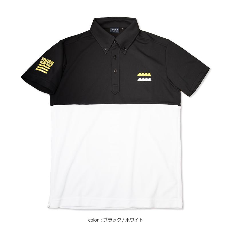 バイカラー バーチカルロゴ ポロシャツ【全4色】