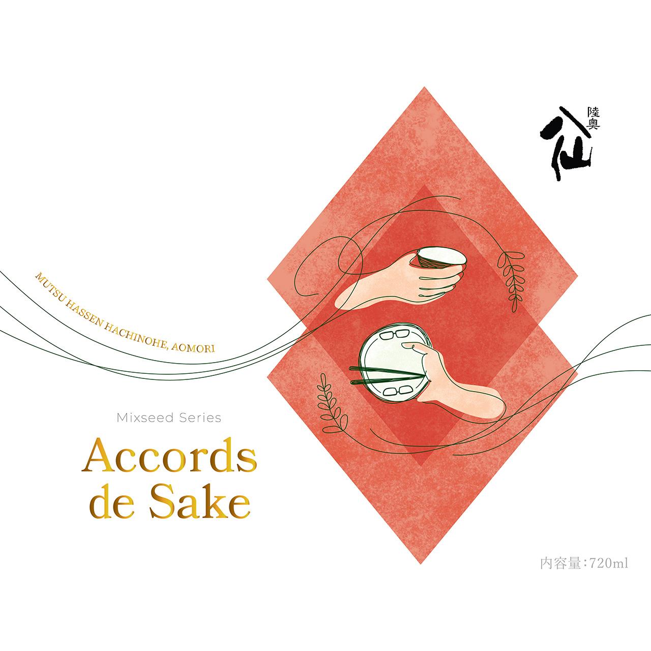 Mixseed Series Accords de Sake 食中酒