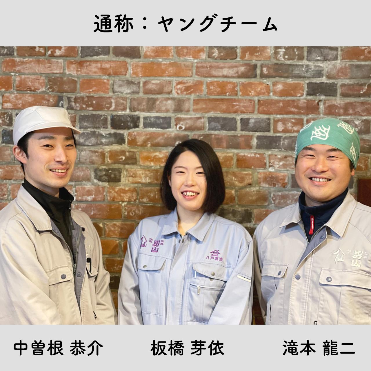Mixseed Series Apero 食前酒