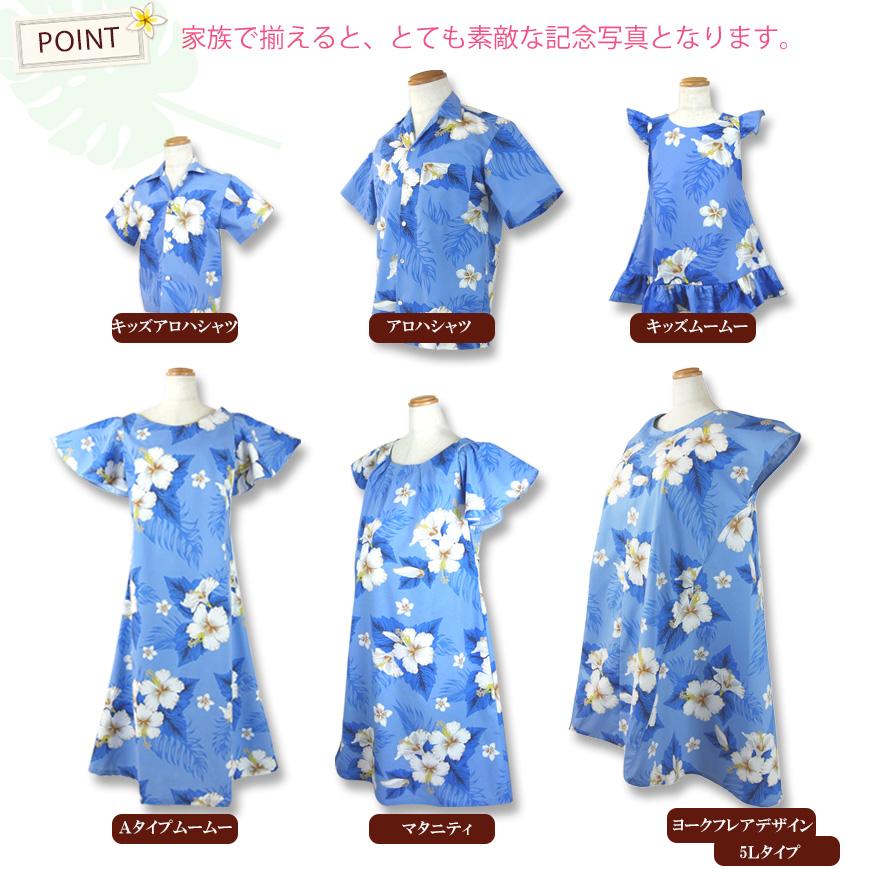アロハシャツ 6日間レンタル料金 TypeA (全16色)沖縄結婚式(かりゆしウェア)・ハワイ・グァム挙式ご参列にお勧め