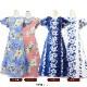 アロハシャツ&ムームー セット 6日間レンタル料金 TypeA (全16色) 沖縄結婚式(かりゆしウェア)・ハワイ・グアム挙式参列ご参列にお勧めドレス