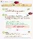 キッズ ムームー(ワンピース)全14色 6日間レンタル料金  沖縄結婚式(かりゆしウェア)、ハワイ、グァム挙式参列にお勧め
