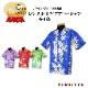 アロハシャツ 6日間レンタル料金 TypeB (全4色)沖縄結婚式(かりゆしウェア)・ハワイ・グァム結婚式ご参列にお勧め